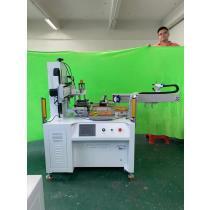 手機殼絲印機2030P四工位轉盤絲網印刷機