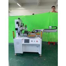 音箱面板絲印機3045P路由器機頂盒印刷機