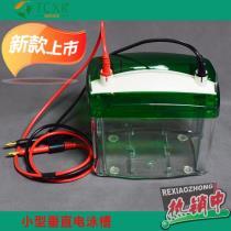 適用BIO-RAD伯樂垂直電泳槽