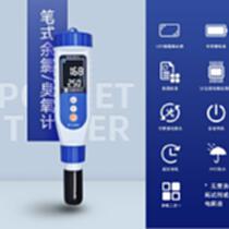 諾博筆式臭氧余氯計NPT-CLOZ801家庭用余氯臭氧檢測儀