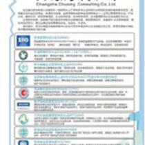 體系認證產品認證服務認證相關榮譽資質企業信用評級
