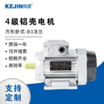 科勁廠家批發4極三相異步電動機 400w三相電動機