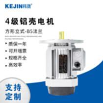 科勁三相異步電機廠家鋁殼殼三相異步電動機 機種全 適用范圍廣