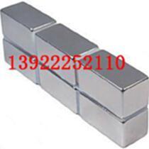 釹鐵硼強力磁鐵大規格強力磁鐵環形磁鐵