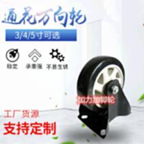 手推車腳輪廠家直銷工具車腳輪