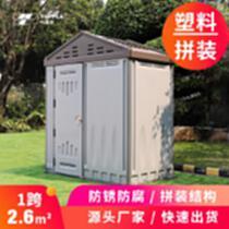 戶外花園儲物工具房批發室外雜物間可拆卸移動房子組裝簡易收納房