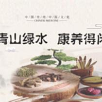 2021深圳國際中醫藥健康養生博覽會