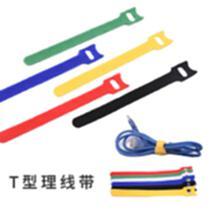 廠家現貨 彩色魔術貼扎帶 尼龍捆綁帶 可定制