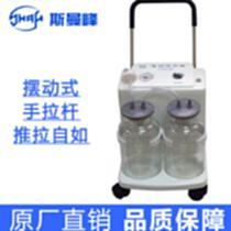 電動吸引器斯曼峰YX932D醫用高流量手推式高負壓吸引機