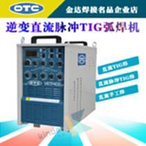 歐地希OTC電焊機TIG逆變直流脈沖鎢極氬弧焊機VRTP-4