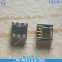 LITEON光寶環境光傳感LTR-303ALS-01華南代理