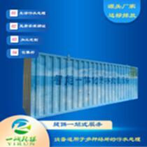 污水處理一體化設備 污水處理廠專用 達標排放