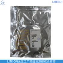 LTR-329ALS-01光寶環境光傳感器手機亮度傳感器