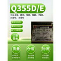 Q355ME鋼板8*2000*C尺寸定開耐低溫