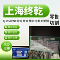 寶山庫存Q355NE圓鋼大直徑220*6000淮鋼 單支起售