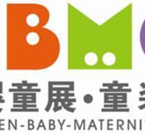 2022第22屆CBME上海孕嬰童展 上海嬰童展