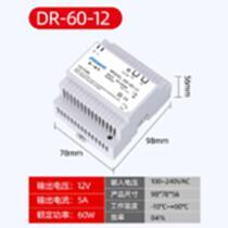 DR系列導軌開關電源明偉電源AC轉DC開關電源工業設備電源