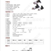 昆山御賓電子 HPT700普通型壓力變送器 傳感器 掃描閥