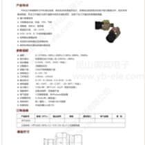 昆山御賓電子 HPT1600汽車壓力傳感器 變送器 掃描閥