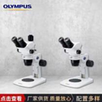 日本奧林巴斯體視顯微鏡SZ61