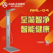 廣東艾銘樂集成熱水器AML-04智能恒溫智能變頻恒溫家用速熱