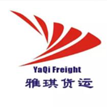 廣州到印尼海運專澳洲專線馬來西亞專新加坡專線價格優惠
