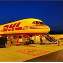廣州DHL快遞公司非洲快遞坦桑尼亞快遞價格優惠