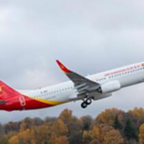 廣州EK阿聯酋航空中東非洲空運TK土耳其航空直飛伊斯坦布爾