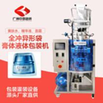 異形袋液體包裝機 護膚品包裝機