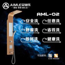 山西艾銘樂集成熱水器AML-02集成熱水器智能變頻恒溫總代直