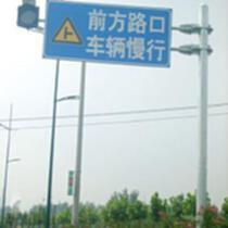 南京道路劃線-交通標志牌設計對顏色的要求-南京目賞交通