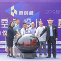 廣州啟動球出租 活動啟動道具 廣州3D全息啟動球租賃
