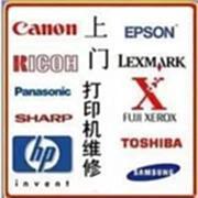 廣州富士施樂復印機銷售維修 復印機加碳粉 外包服務 免上門費