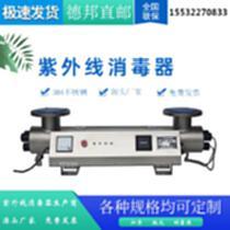 食品級304不銹鋼水處理過流式管道常規手動電動紫外線消毒器