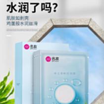維生素鮮顏面膜貼提亮膚色補水保濕蠶絲面膜OEM貼牌加工